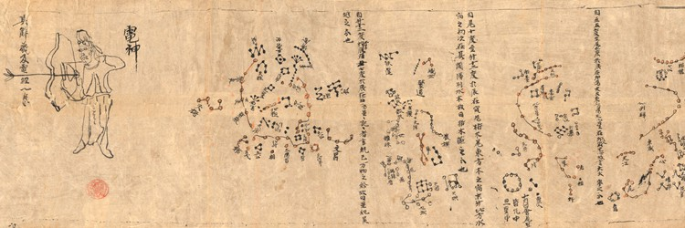 dunhuang Chinese Star Chart