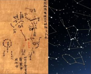 Dunhuang Star Chart - comparison